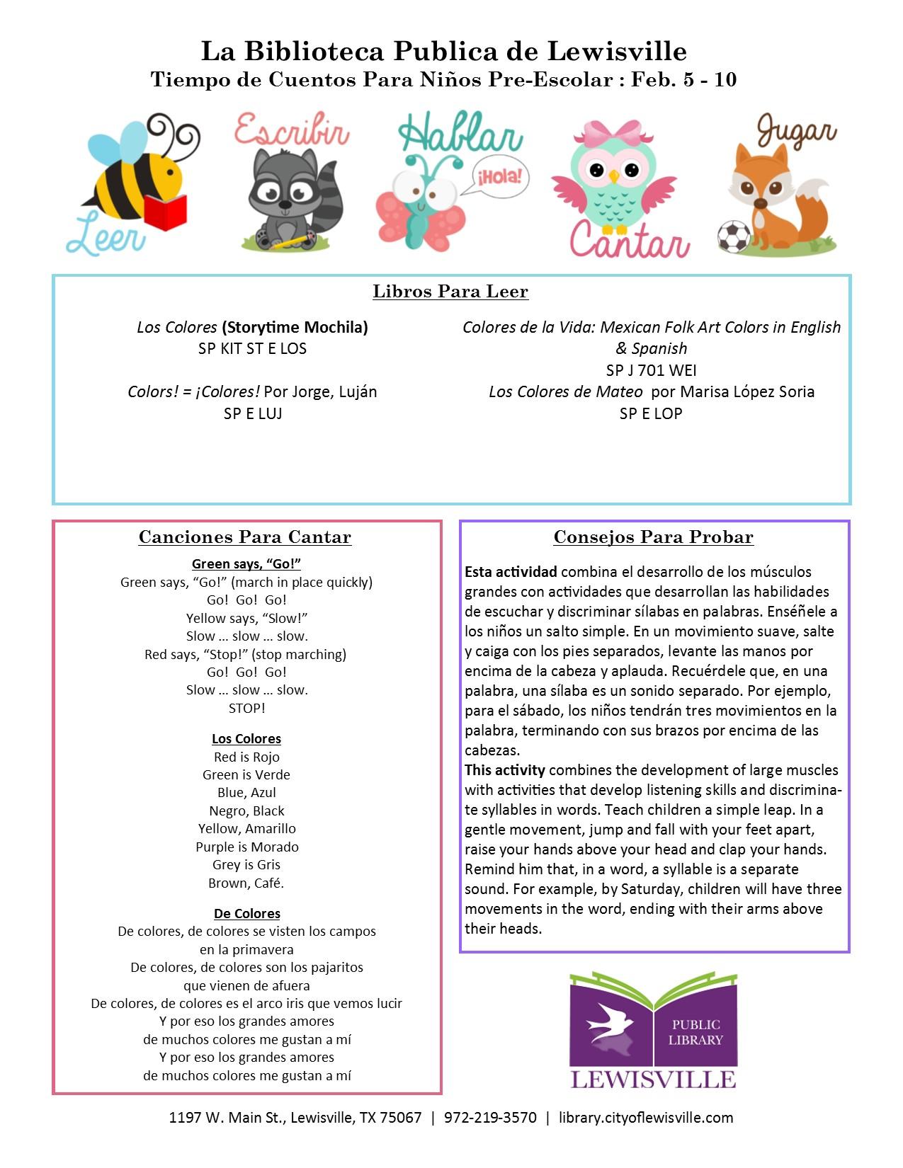 Spanish Preschool Time Lewisville Public Library